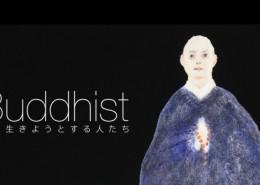BuddhistFBトップ